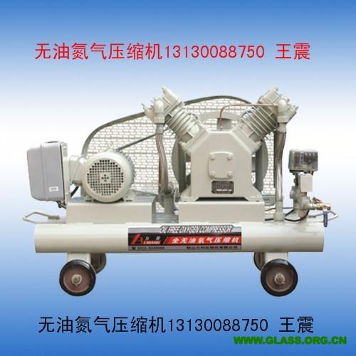 无油氮气压缩机_供应产品