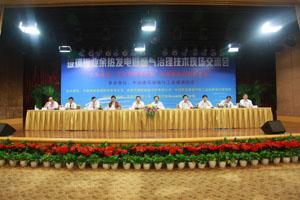 2010年玻璃行业余热发电暨烟气治理技术现场交流会