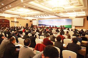 2011年中国玻璃行业年会暨技术研讨会