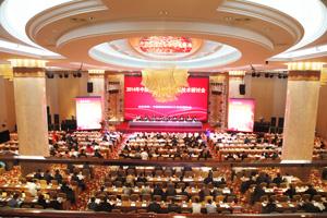 2014年中国玻璃行业年会暨技术研讨会