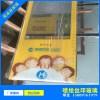深圳十强玻璃厂 喷绘丝印玻璃    一体机玻璃