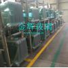 电动三轮车玻璃专业生产厂家