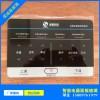 深圳厂家直销 智能电器面板玻璃