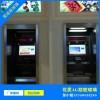 深圳玻璃厂家 AG防眩光玻璃 AG玻璃报价 AG玻璃加工