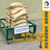东莞群安塑胶实业生产SGP胶片  可订制尺寸