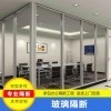 玻璃隔断安装 铝型材玻璃隔断安装厂家