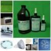 天津UV胶水|UV-3181玻璃粘金属无影胶|紫外线胶水