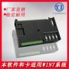 玻璃切割机控制卡运动控制卡三轴连动易拓玻璃切割软件配件