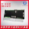 玻璃切割机控制卡运动控制卡三轴连动易拓玻璃切割机软件套装